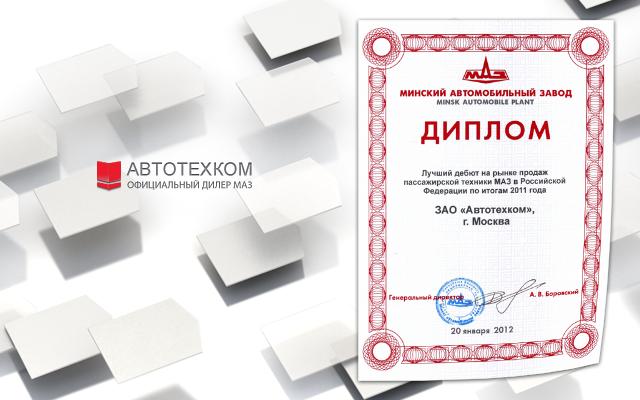 Трактор   купить в Татарстане   Продажа тракторов, цены в.